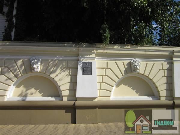Особняк Конельського,в котором жил поэт-футурист В.Хлебников (Особняк Конельського,в якому жив поет-футурист В.Хлєбніков)