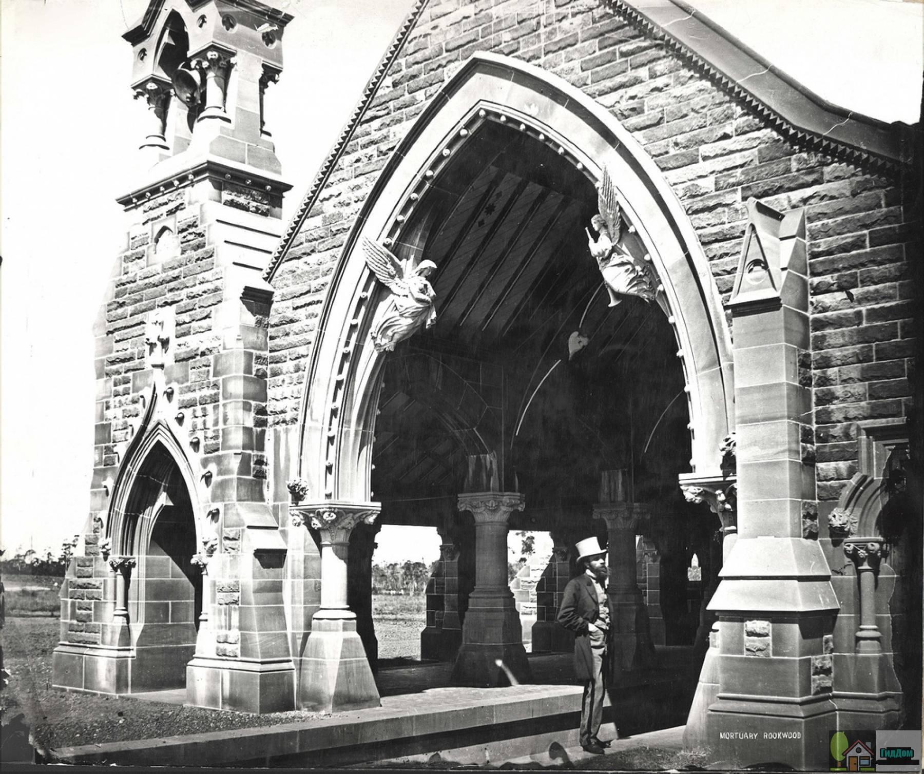 Железнодорожная станция на кладбище Руквуд в Канберре