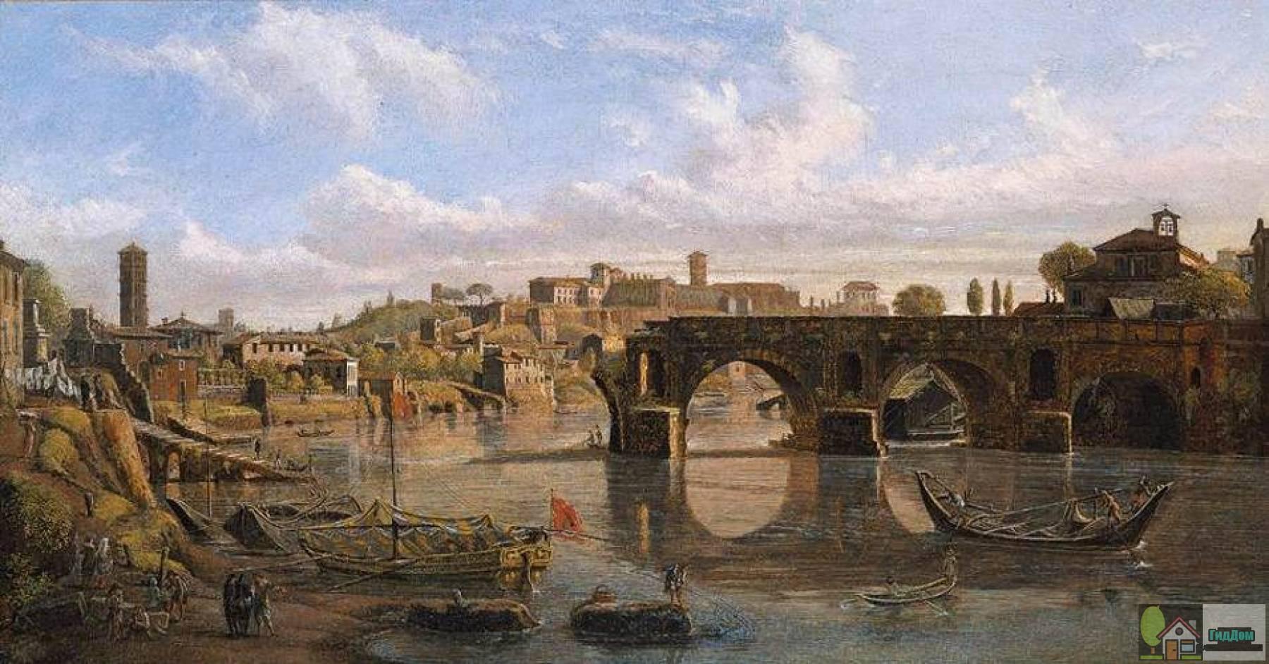 Мост Эмилия в Риме