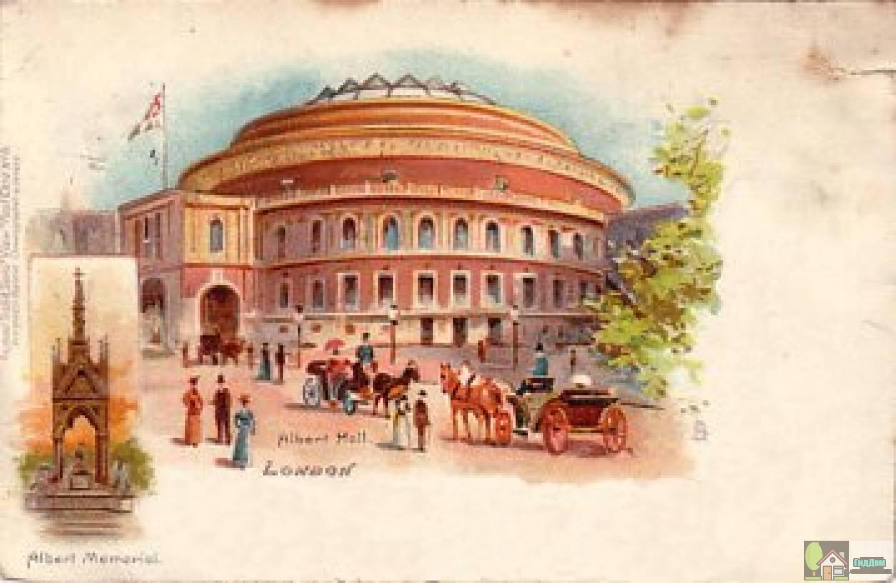 Альберт-холл в Лондоне