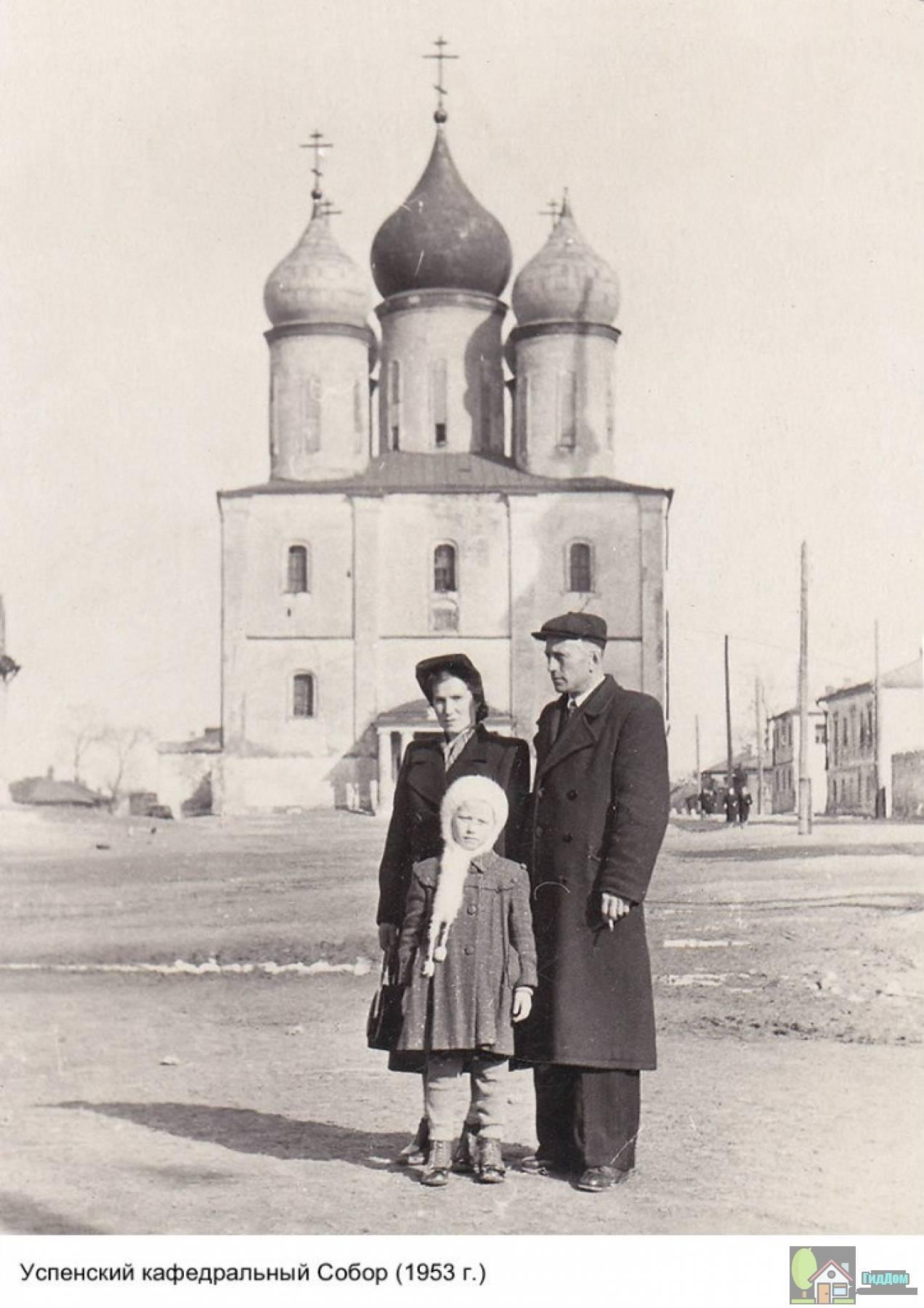 Успенский кафедральный собор в 1953 году