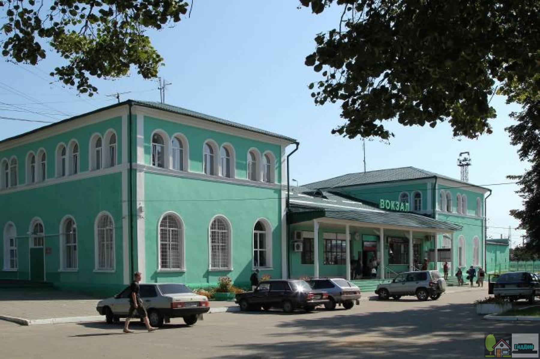 Железнодорожный вокзал «Голутвин»