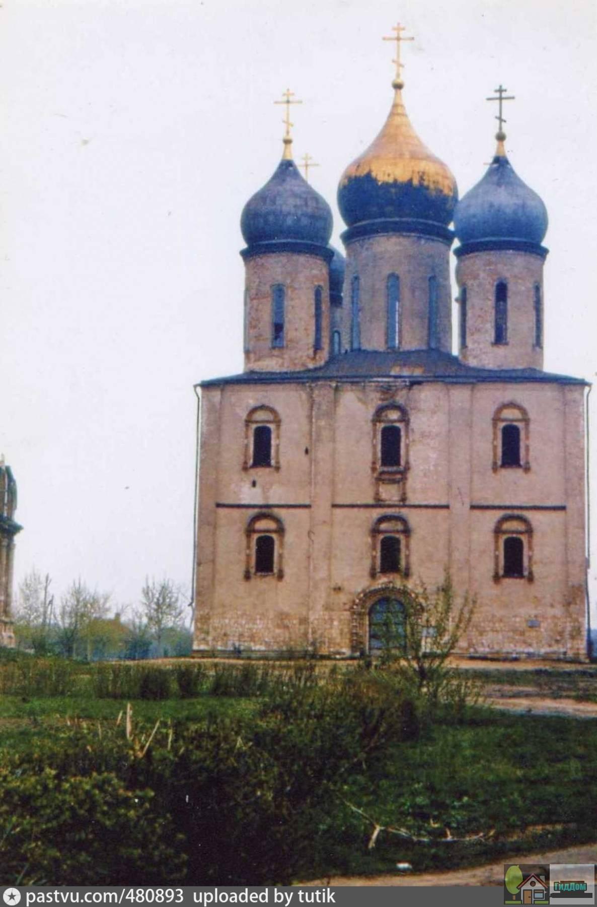 Успенский кафедральный собор в 1974 году