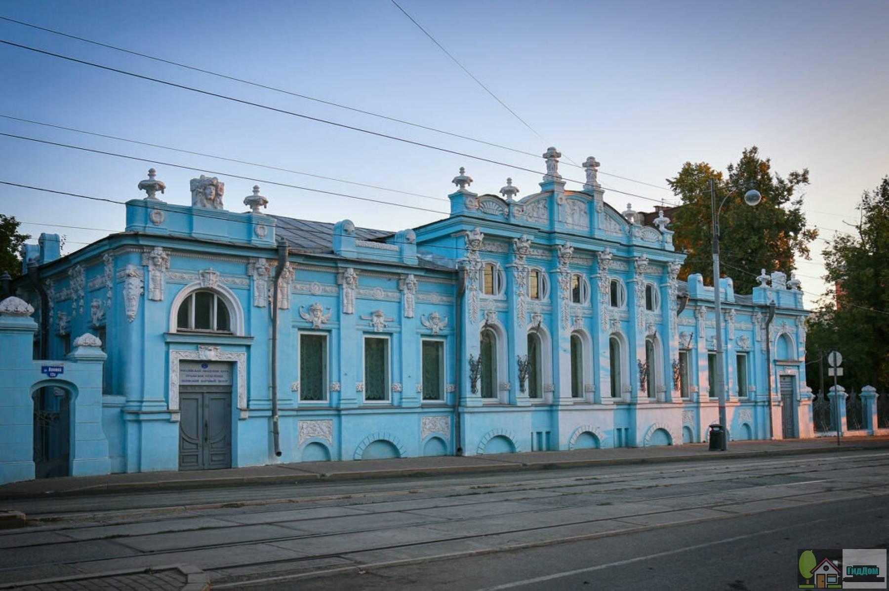 Дом купца Грибушина