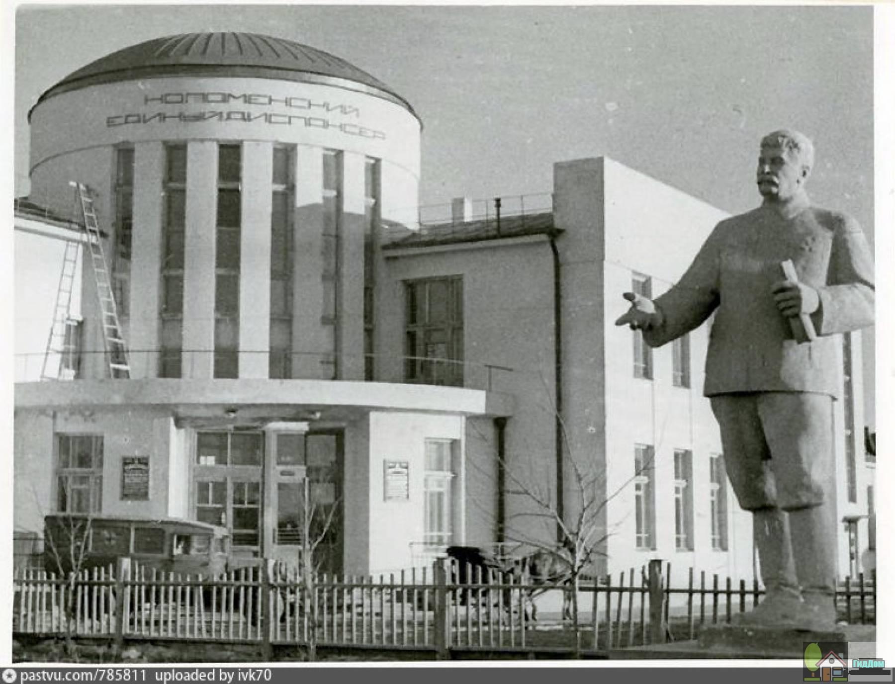 Центральная районная больница в 1930-е годы