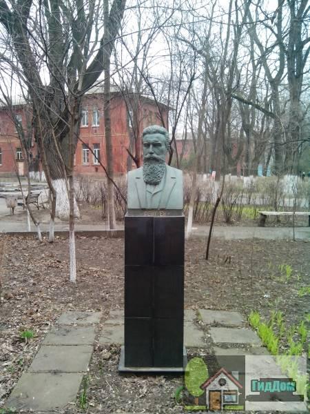 Памятник Рентгену (Пам'ятник Рентгену)
